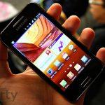 รีวิว Samsung i8530 Galaxy Beam แชร์เรื่องราวของคุณผ่านลำแสง