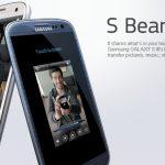 Auto Share Shot แชร์ภาพถ่ายอัตโนมัติให้เพื่อนผ่าน NFC