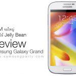 Samsung Galaxy Grand แอนดรอยด์ 2 ซิม จอใหญ่ พร้อมใช้ Jelly Bean
