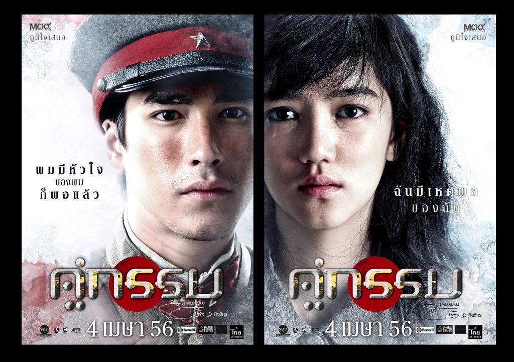 Image Result For Top Movie Gl