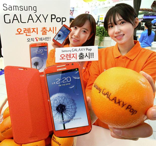 pop-orange-2
