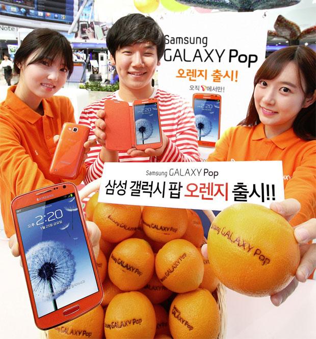 pop-orange-4