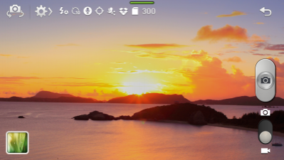 full_landscape_view-399x225