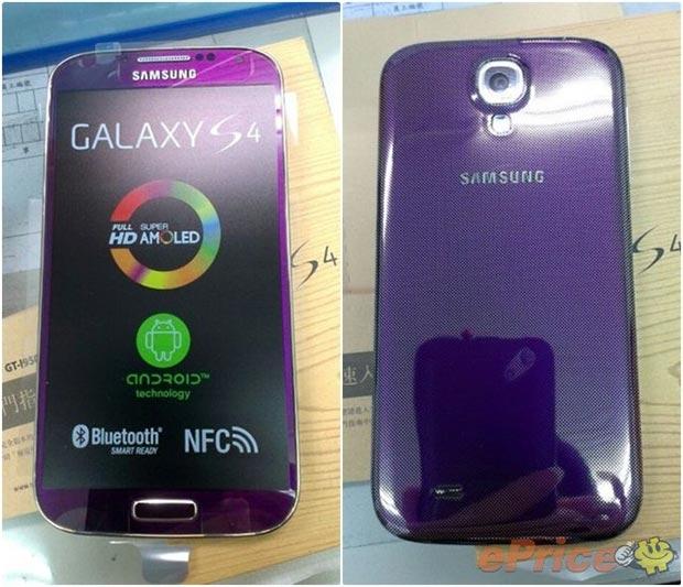 purple-s4-1