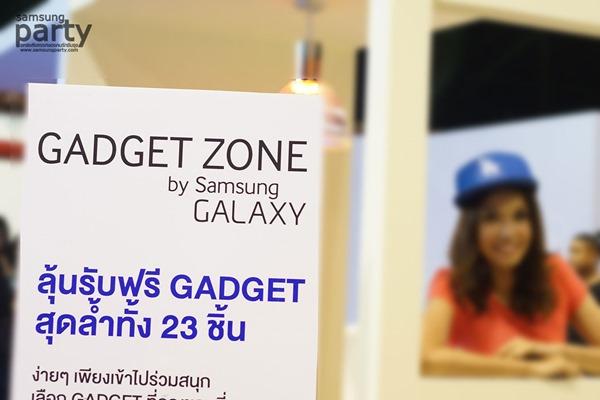 Samsung-Galaxy-Gift-1