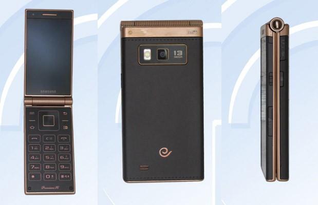 portable smartphone samsung