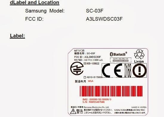 Samsung-SC-03F-FCC-TIZEN-Indonesia