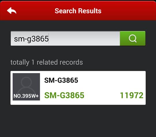 Screenshot_2013-12-25-14-41-11