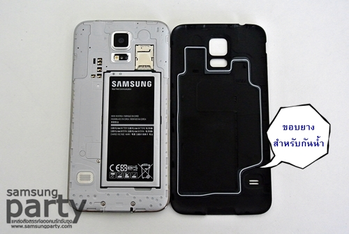 samsung-s5-battery-01