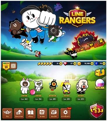 rangers 1