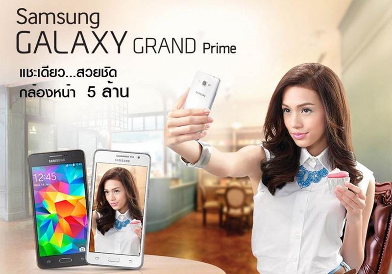galaxy-grand-prime-2