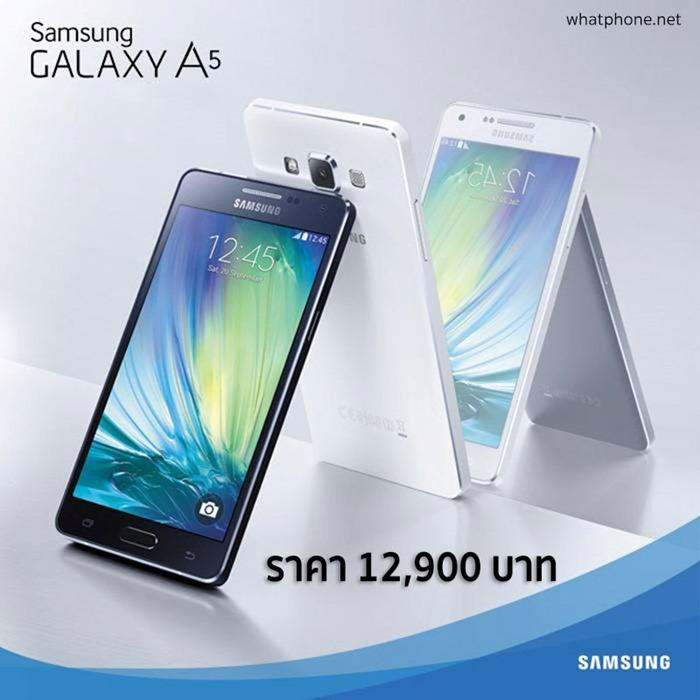 samsung-galaxy-a5-official-price