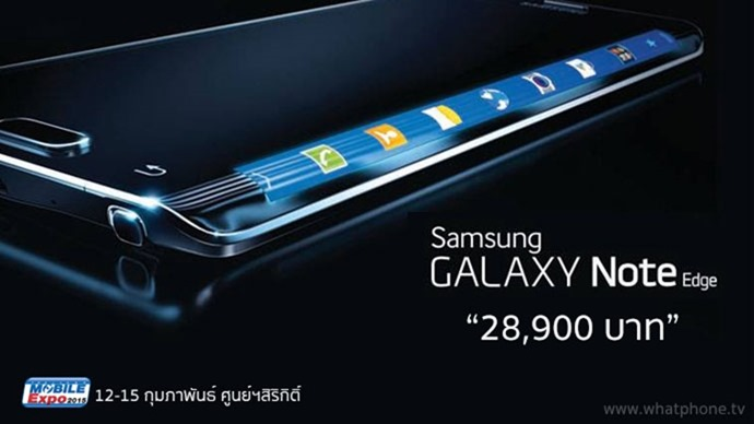 samsung-galaxy-note-edge-mobile-expo