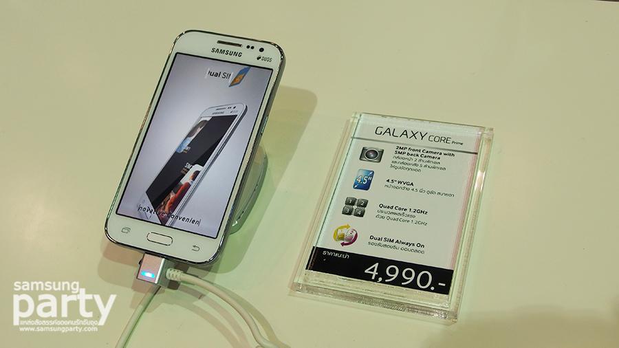 Samsung-Mobile-Expo-2015-3
