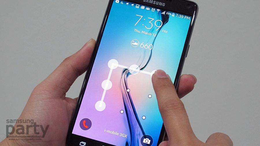 Samsung-Galaxy-Lock-Screen