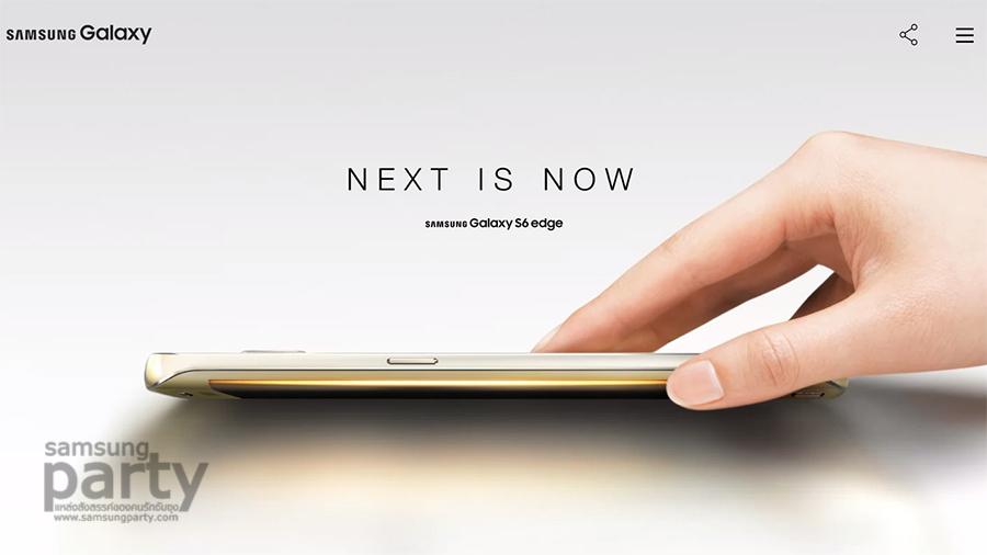 Samsung-Galaxy-S6-edge-Next-Is-Now