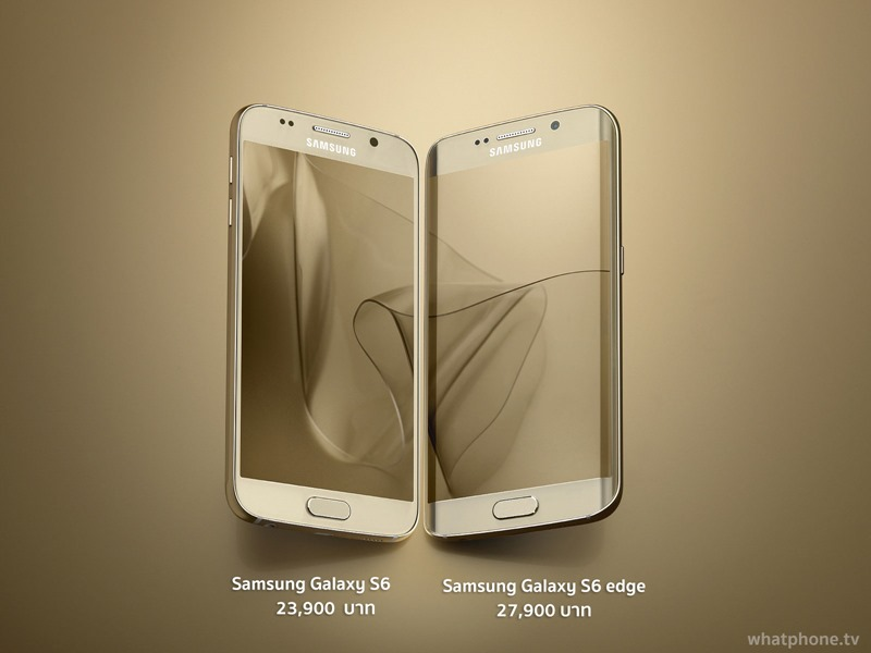 samsung-galaxy-s6-official-price