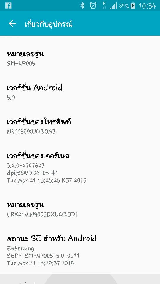 Samsung Galaxy Note 3 LTE Android Lollipop