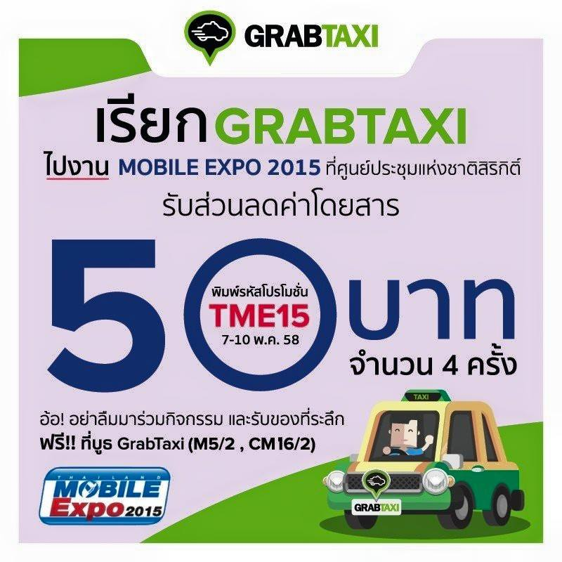 Grab Taxi Mobile Expo