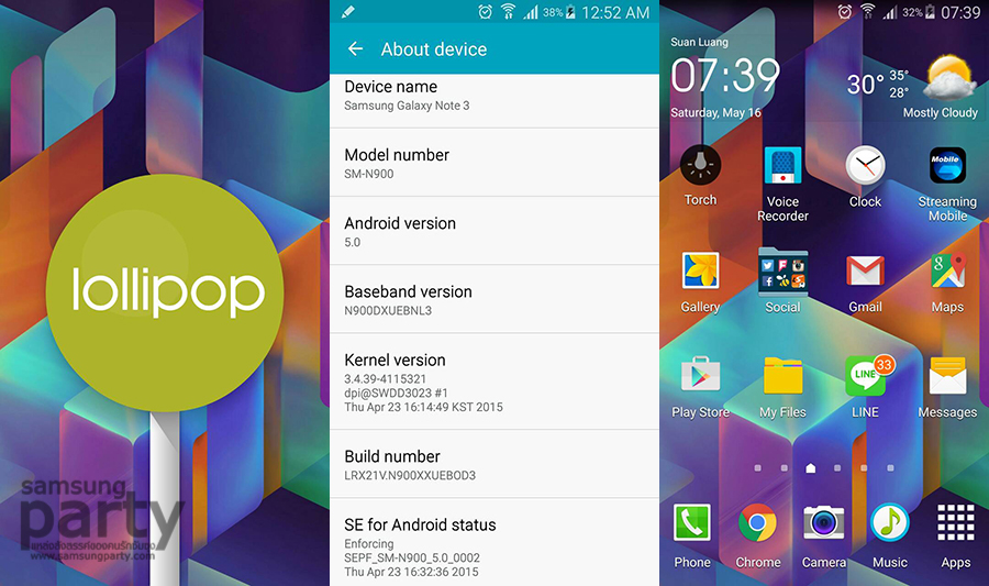 Samaug-Galaxy-Note-3-Android-5.0-Lollipop