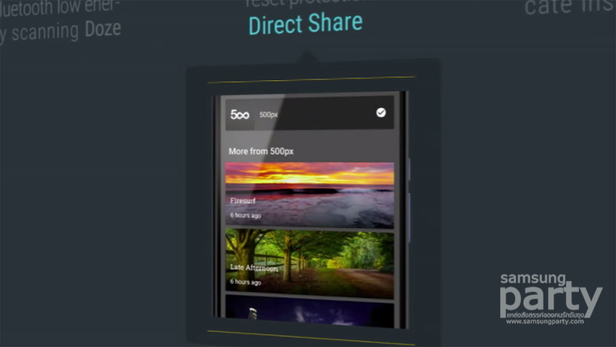 Android-M-Direct-Share