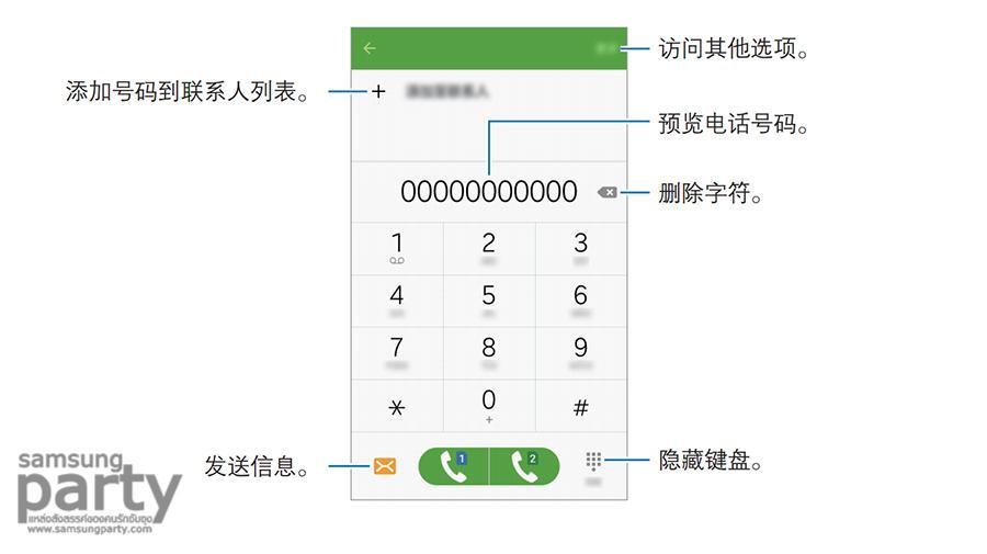 Galaxy-J5-J7-TouchWiz-UI-1