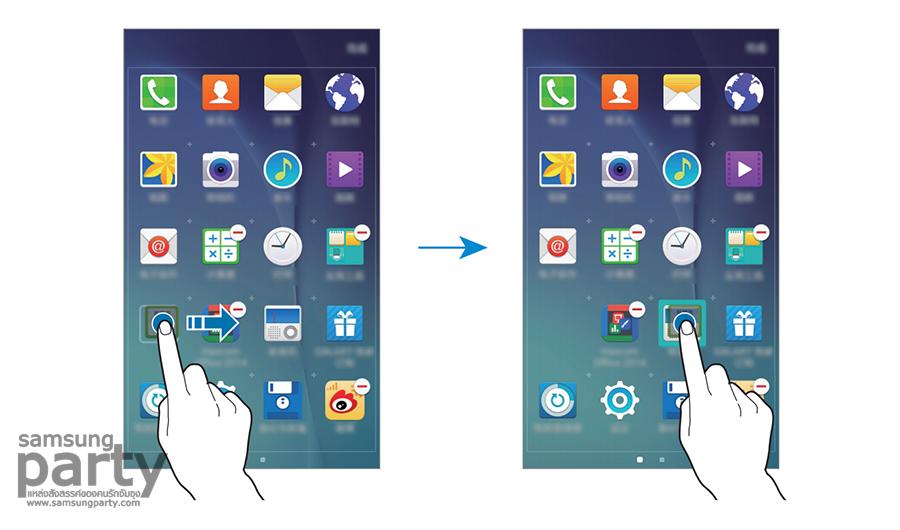 Galaxy-J5-J7-TouchWiz-UI-2