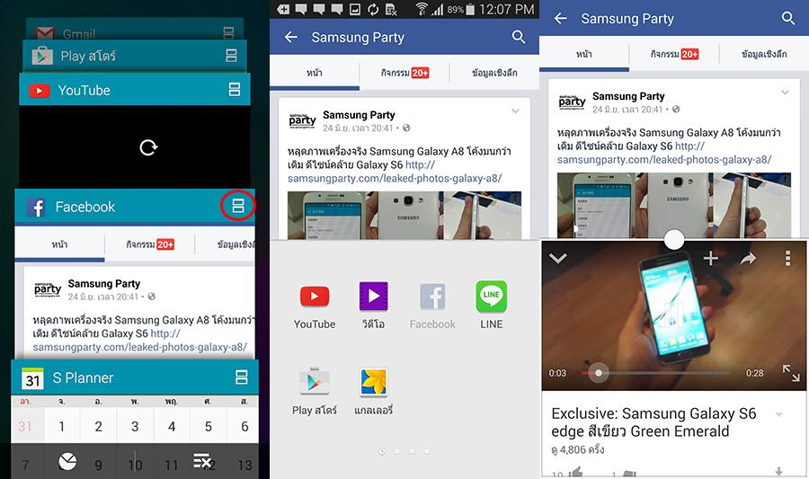 Multi-window-Samsung-Galaxy-A7