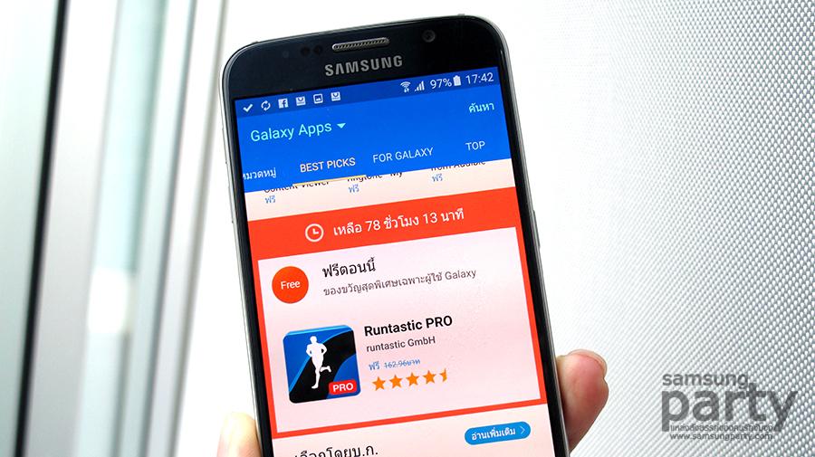 Runtastic-PRO-Galaxy-Apps