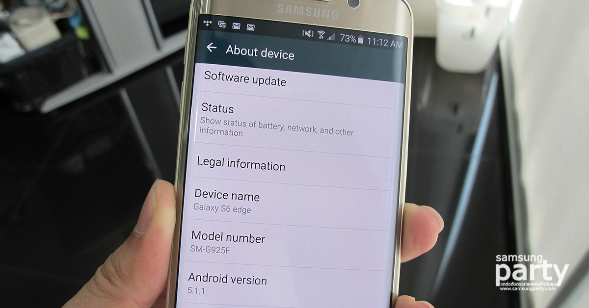 Samsung-Galaxy-S6-S6-edge-Android-5.1.1-Lollipop