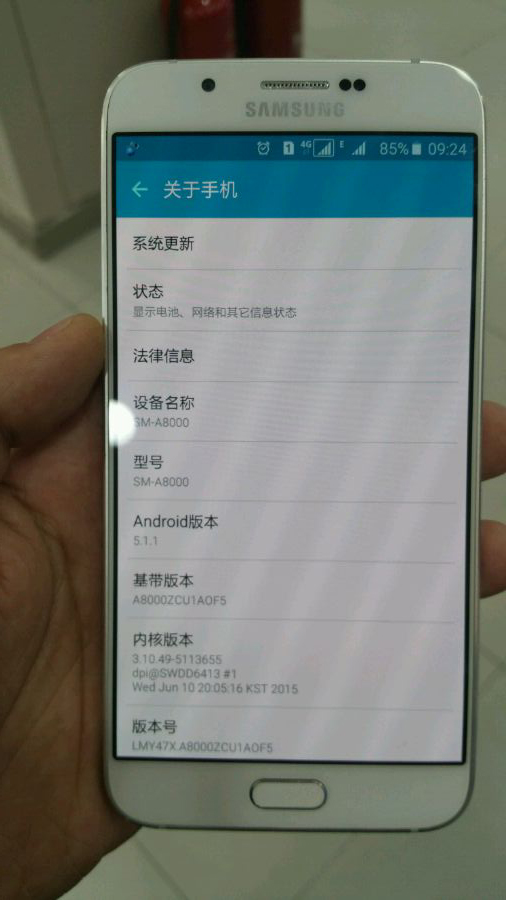 galaxy-a8-leaked-5