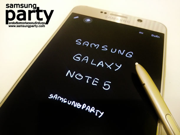 Exclusive-Preview-Note5-front-010-note