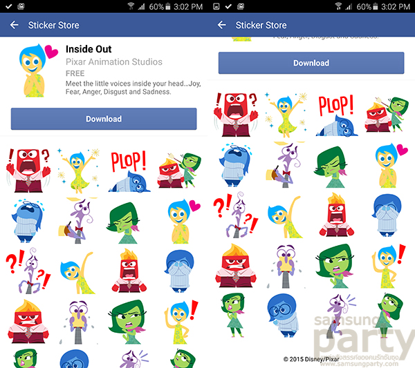 Facebook-Sticker-Inside-Out-preview