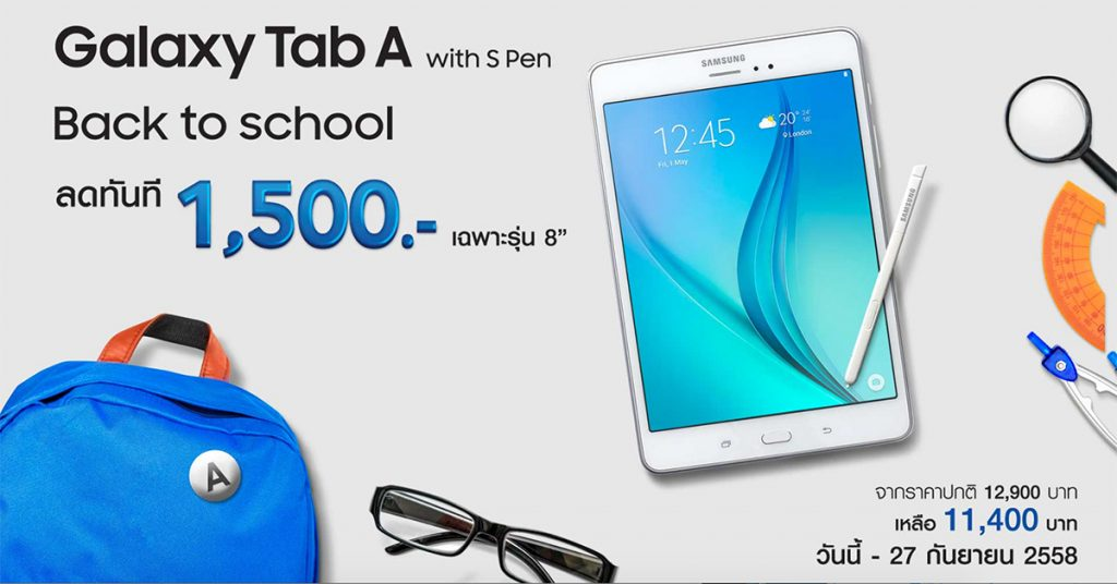Samsung Galaxy-Tab-A-Back-to-School