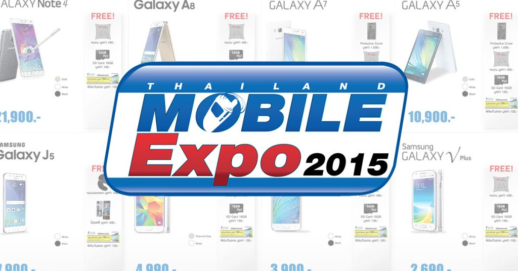 Samsung-Promotion-Mobile-Expo-2015