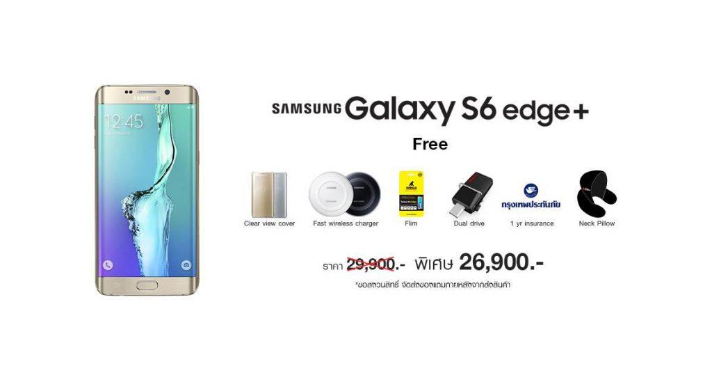 samsung-galaxy-s6-edge+-s-estore-com
