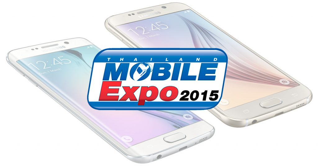 Galaxy-S6-mobile-expo 2015