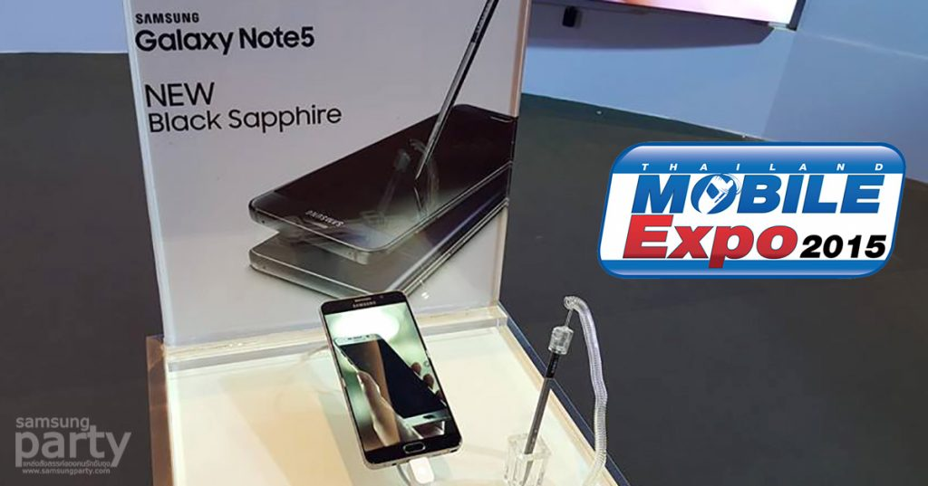 Samsung-Galaxy-Note-5-Black-Sapphire-Mobile-Expo-2015