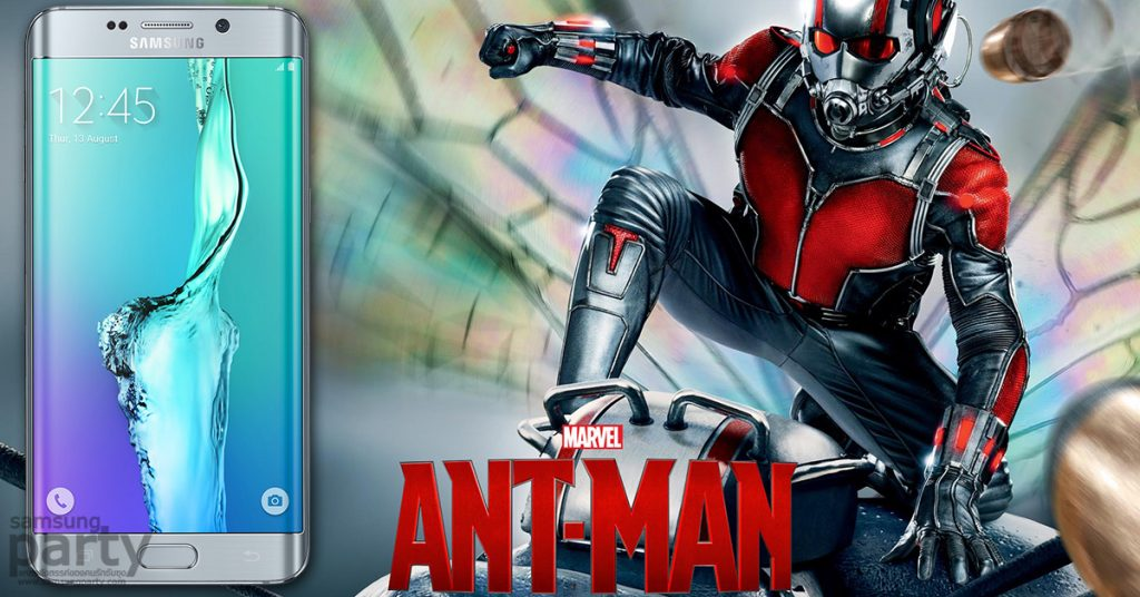 ant-man-s6-edge-plus
