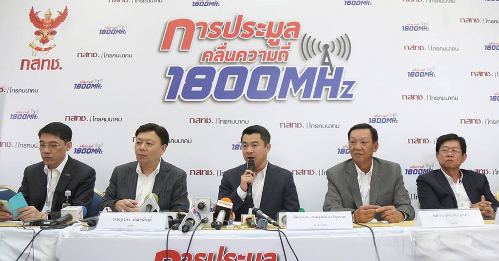 4g-aution-nbtc-FB