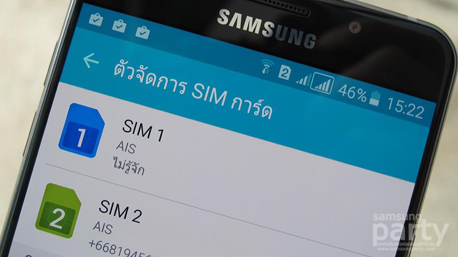Samsung-Galaxy-A7-(2016)-7-things-5
