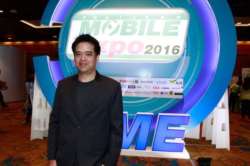 Smartphone 4G tme2016