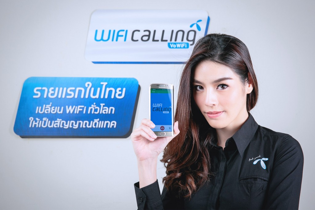 dtac VoWiFi 2016 WiFi Calling