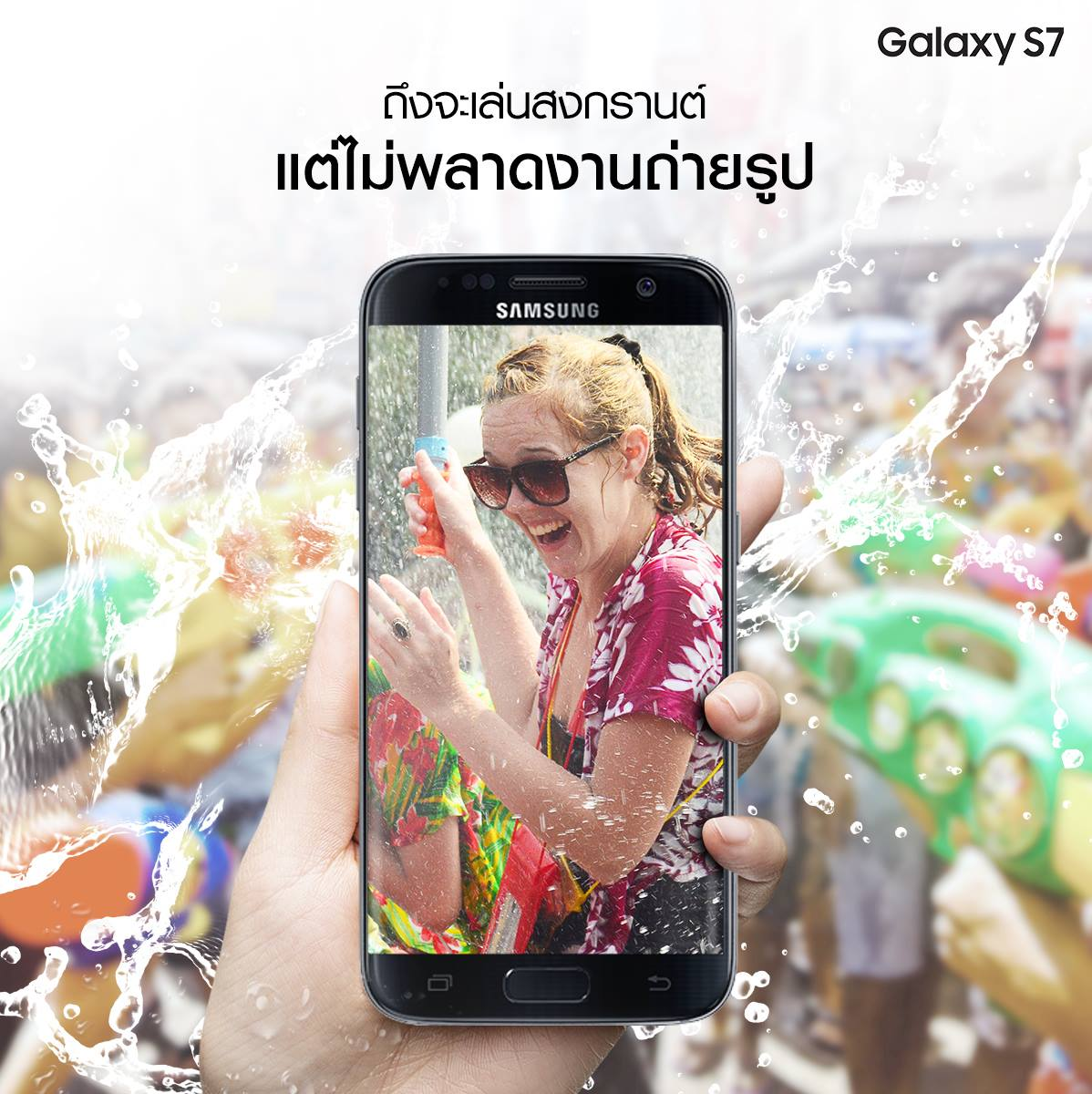 Samsung Galaxy S7 edge Songkran