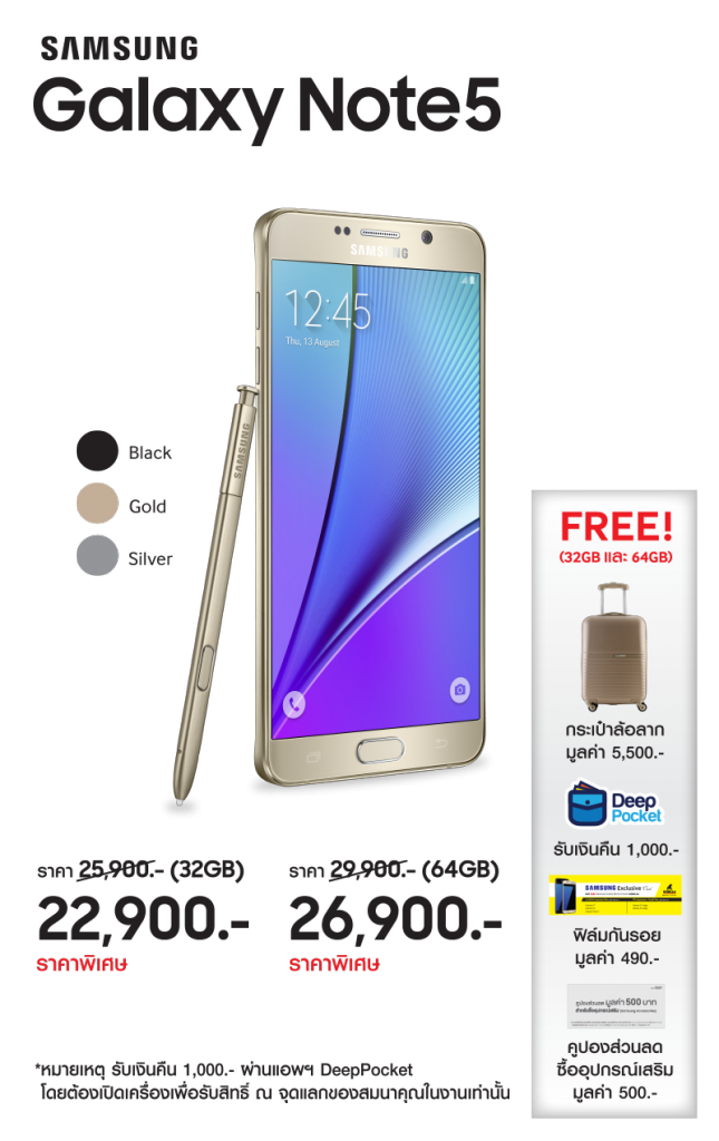 03_Note5
