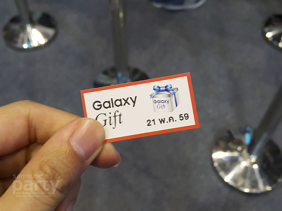Galaxy-Gift-4