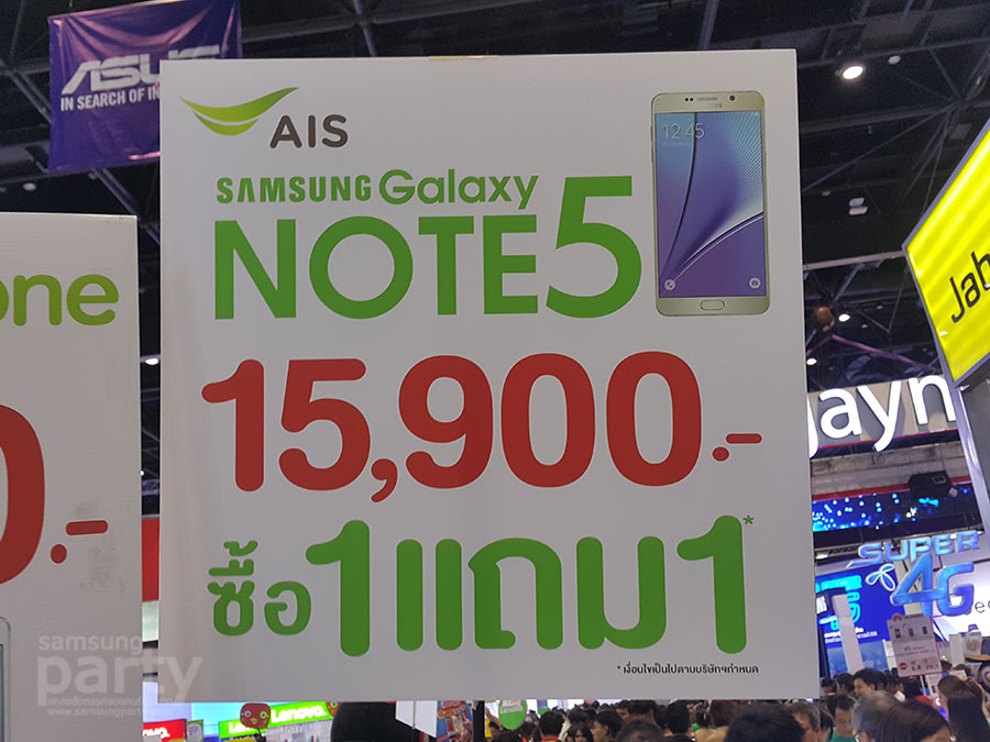 Note-5-AIS-Mobile-Expo-2016-Hi-End