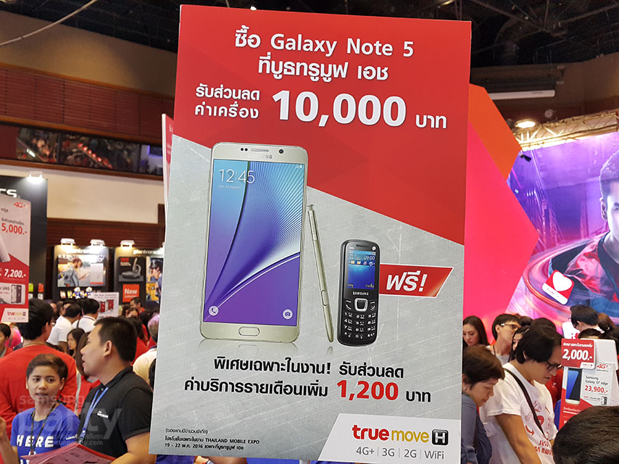 Note-5-truemove-Mobile-Expo-2016-Hi-End