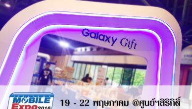 galaxy-gift-21