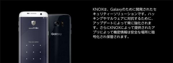 Galaxy Note 7-2